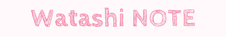 Watashi NOTE